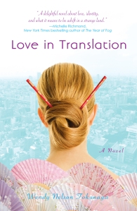 Love in Translation coverFIN1